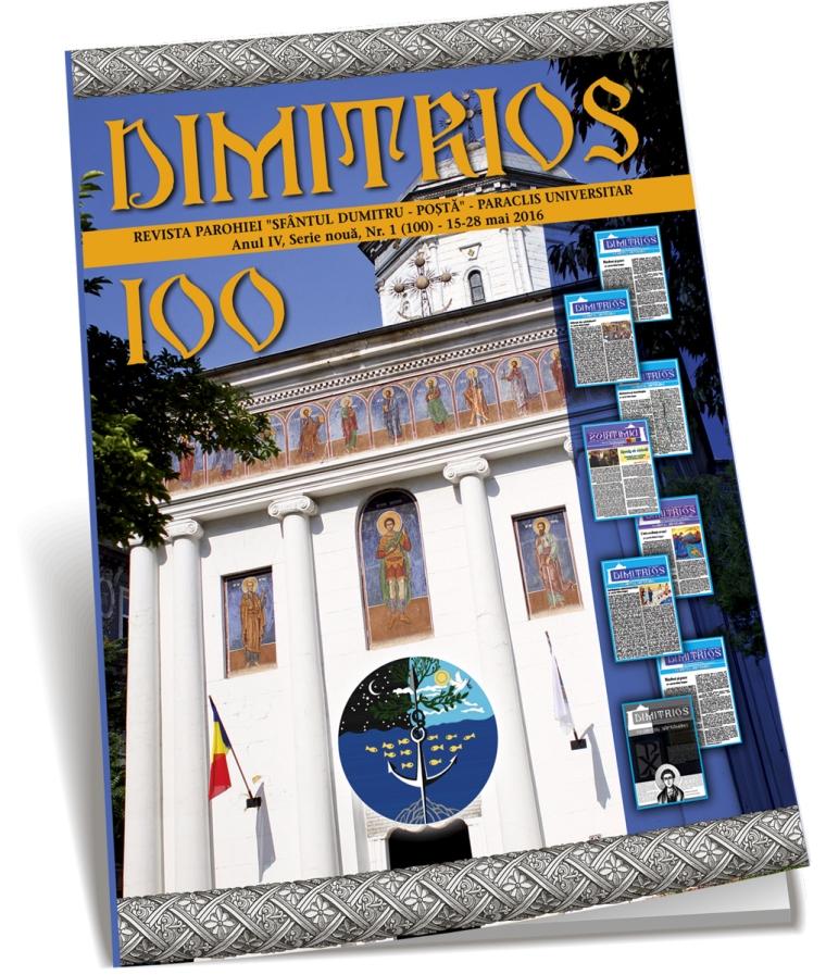 DIMITRIOS_CARTE_100