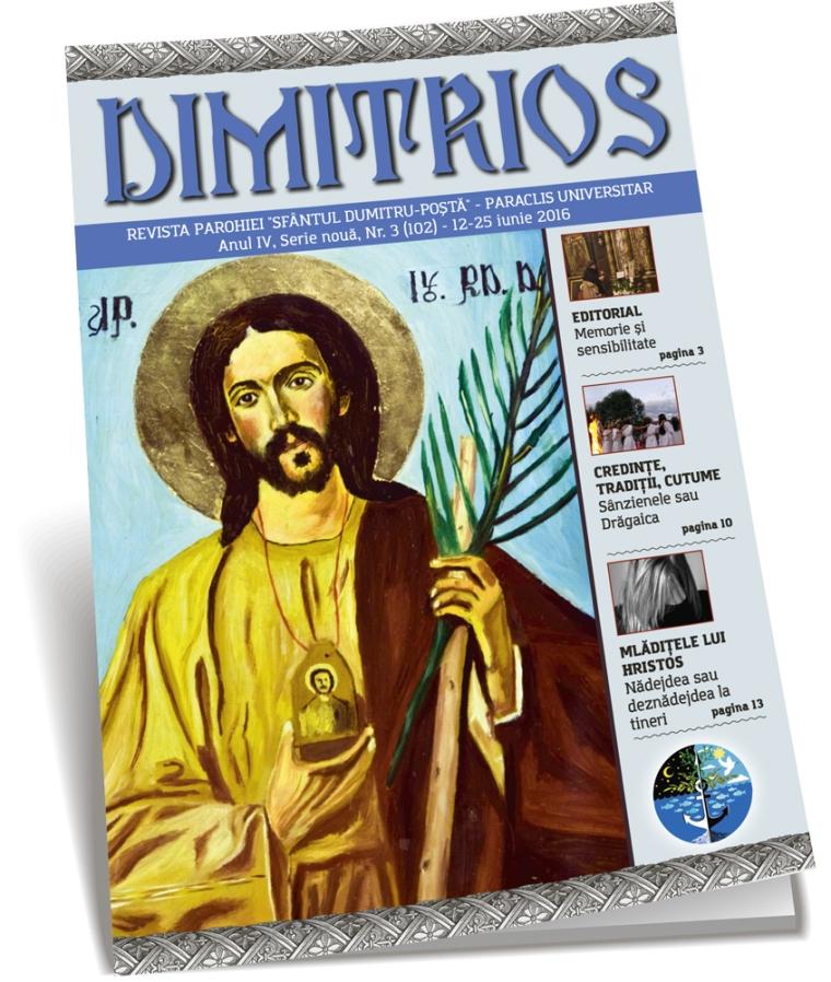 DIMITRIOS_CARTE_102