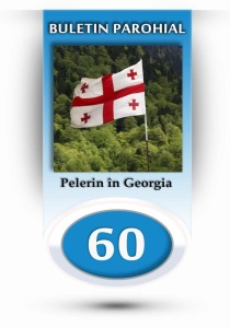 nr.60 - pelerin in georgia