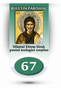 nr.67 - Sf. Efrem Sirul, poetul teologiei crestine