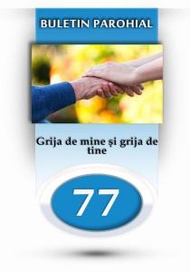 nr-77-grija-de-mine-si-grija-de-tine