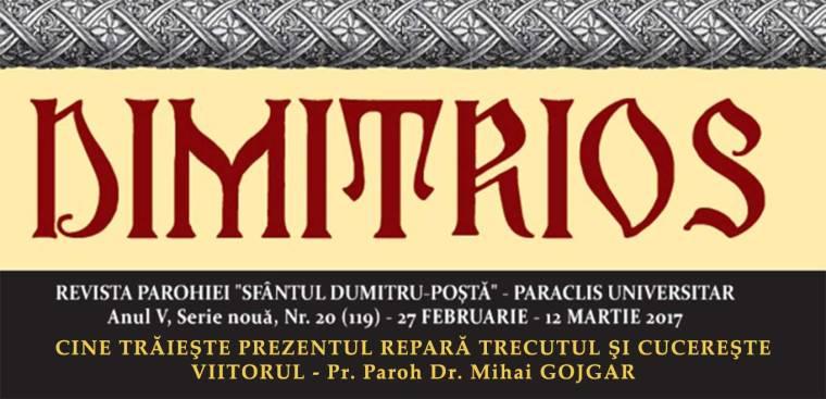 dimitrios-2