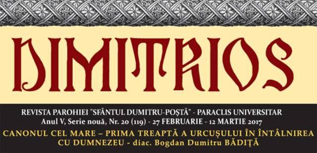 dimitrios-3