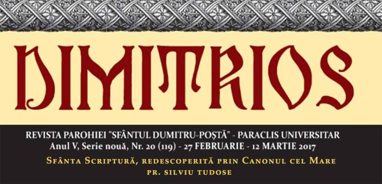 dimitrios-4