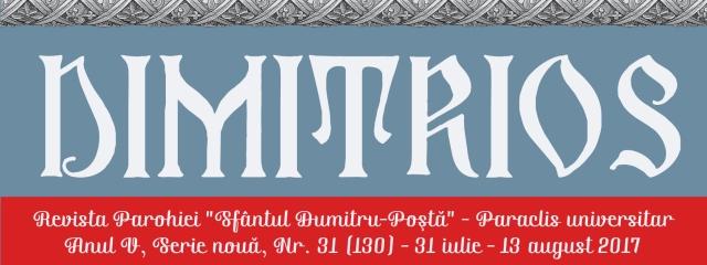 FRONTISPICIU_DIMITRIOS_NR_31