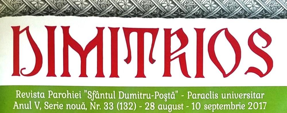 banner nr.33