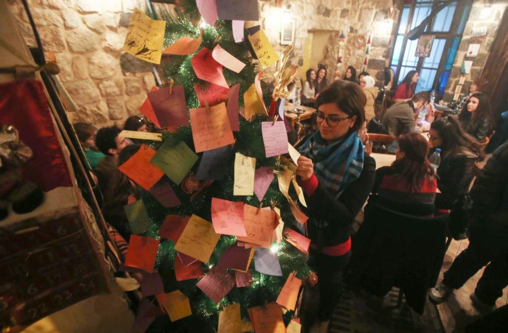 syrian tree