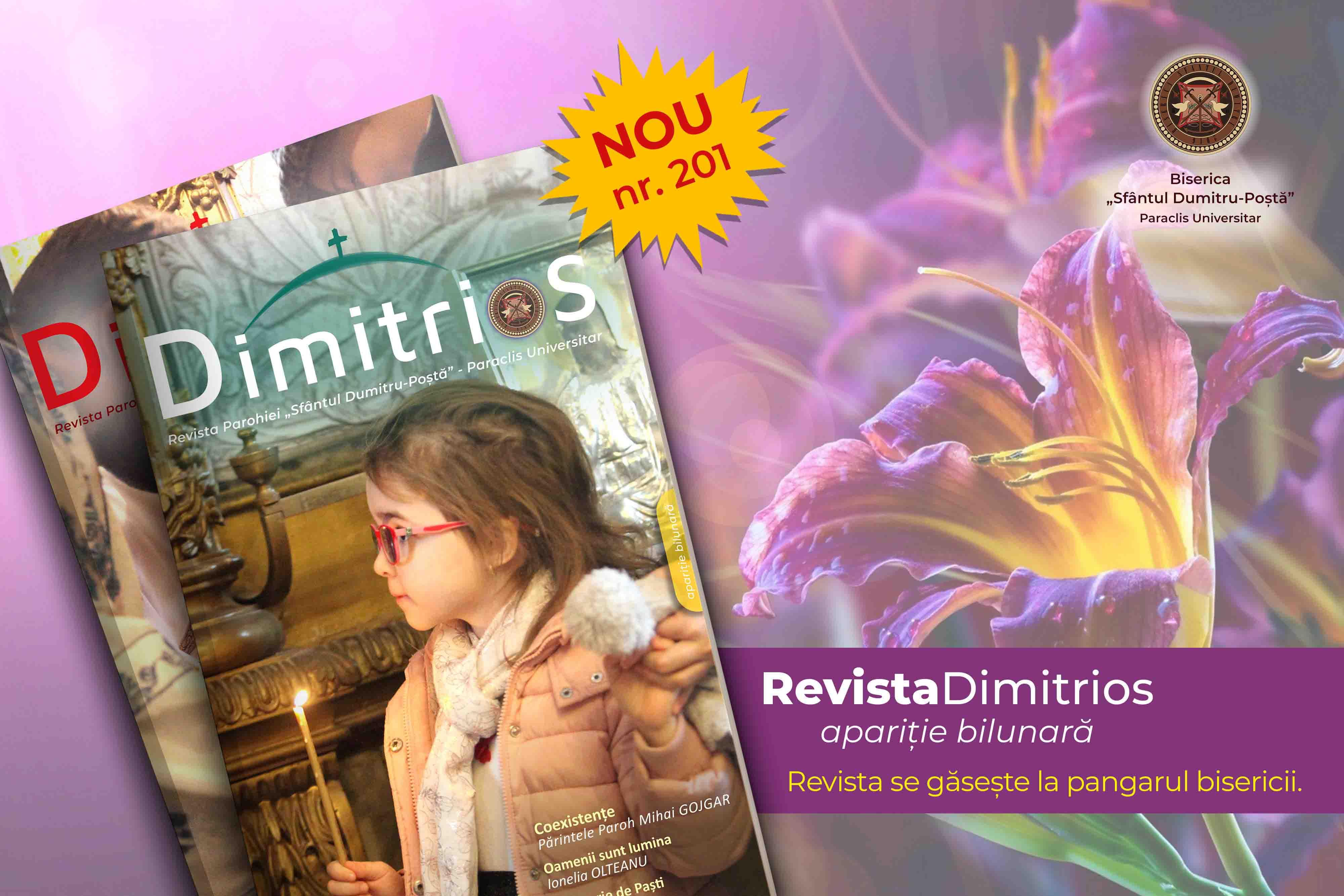 3D_Cover Dimitrios