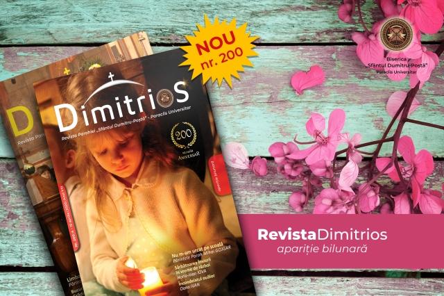 3D_Cover Dimitrios_nou