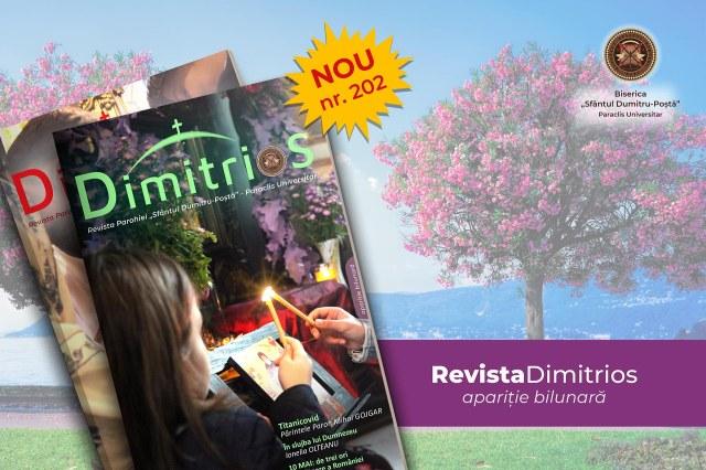 3D_Cover Dimitrios2
