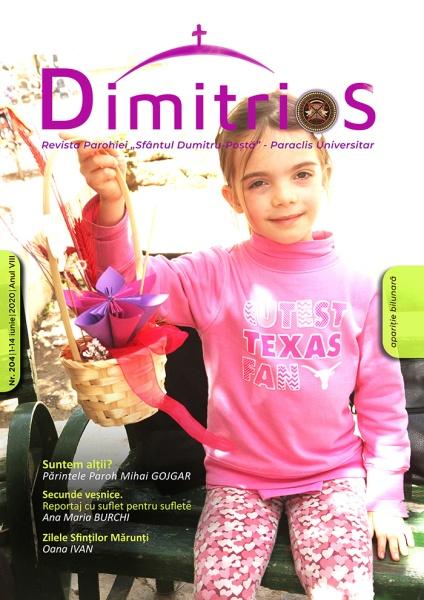 Dimitrios 204